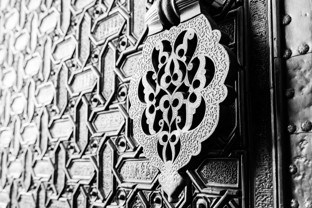 Detail of an Islamic door knocker, Seville cathedral
